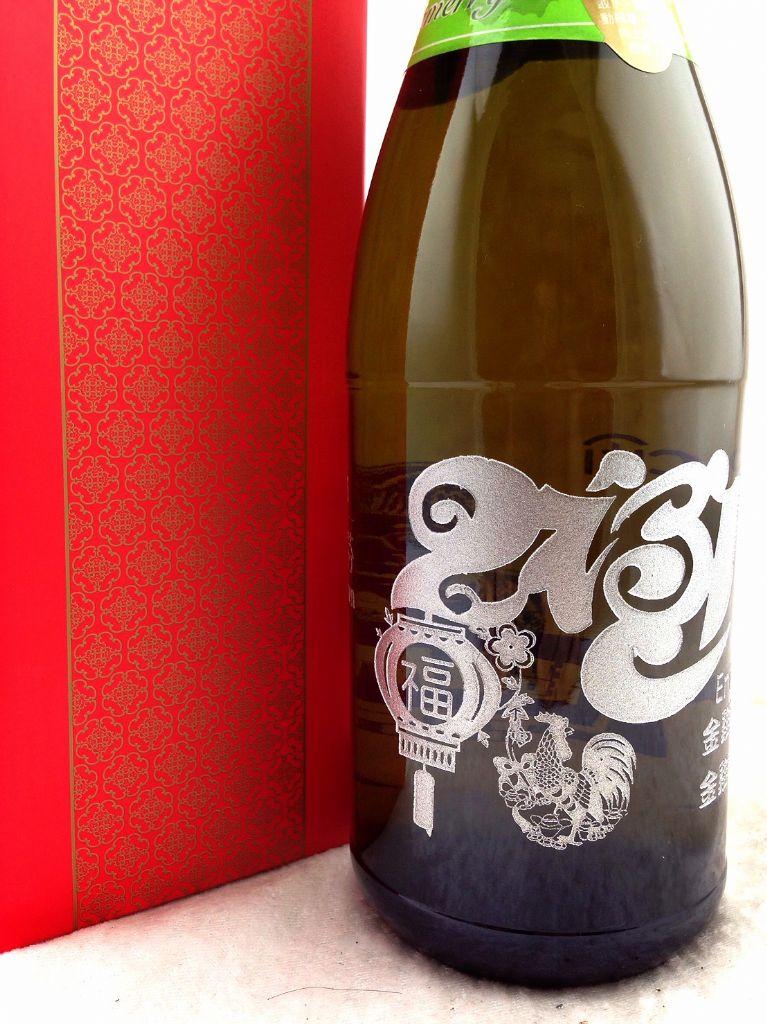 圖騰香檳雞年珍藏系列